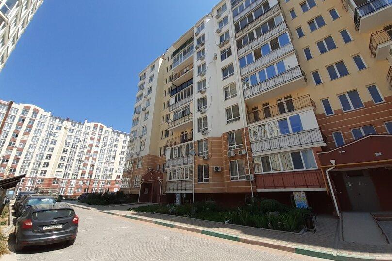 1-комн. квартира, 41 кв.м. на 3 человека, Античный проспект, 24, Севастополь - Фотография 20