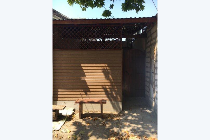 Дом, 25 кв.м. на 4 человека, 1 спальня, Перекопская улица, 13, Евпатория - Фотография 11