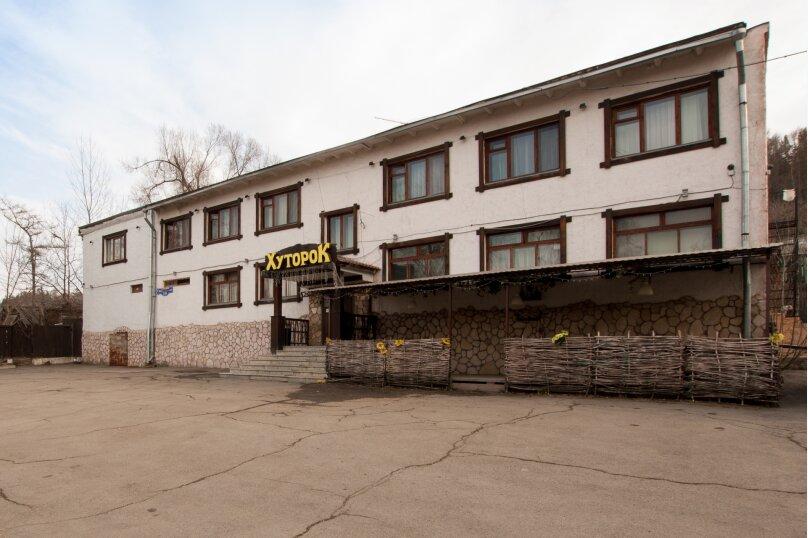 """Мини-отель """"Хуторок"""", Свердловская улица, 245 на 12 номеров - Фотография 1"""