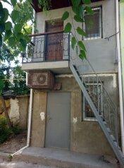 1-комн. квартира, 20 кв.м. на 2 человека, проспект Ленина, 15, Евпатория - Фотография 1