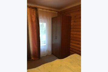 Дом у реки, 45 кв.м. на 3 человека, 1 спальня, Парковый спуск, 20А, Кореиз - Фотография 4