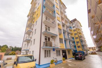 3-комн. квартира, 55 кв.м. на 6 человек, улица Станиславского, 1А, Адлер - Фотография 3