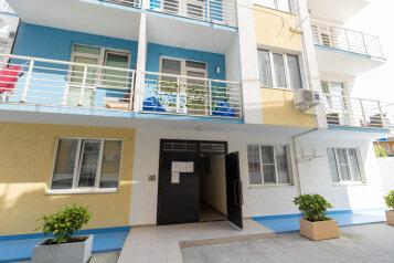 3-комн. квартира, 55 кв.м. на 6 человек, улица Станиславского, 1А, Адлер - Фотография 4