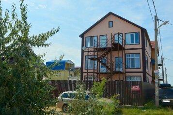 """Гостевой дом """"На Янтарной 18"""", Янтарная улица, 18 на 4 комнаты - Фотография 1"""