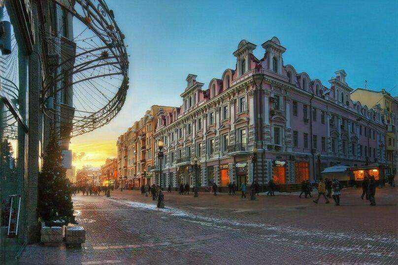 1-комн. квартира, 37 кв.м. на 4 человека, улица Новый Арбат, 26, Москва - Фотография 22