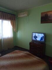 Гостевой дом, улица Гагариной, 25/162 на 4 номера - Фотография 4