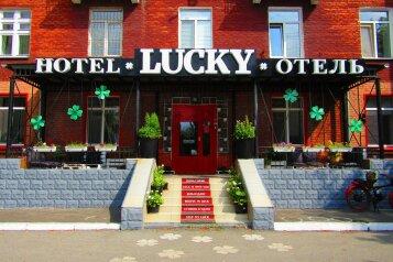 Гостиница, улица Масленникова, 175 на 16 номеров - Фотография 1