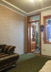 1-комн. квартира, 20 кв.м. на 4 человека, Красногвардейская улица, 20, Алупка - Фотография 1