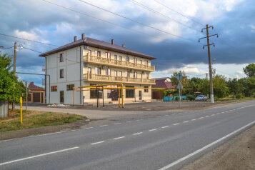 Гостевой дом, улица Мира, 3 на 9 номеров - Фотография 4