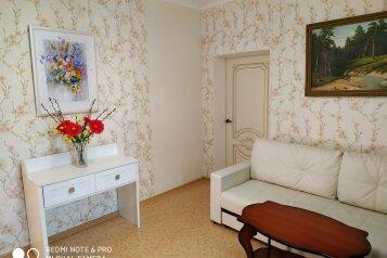 Сдам Дом в Евпатории , 65 кв.м. на 6 человек, 3 спальни, улица Пушкина, 57, Евпатория - Фотография 1