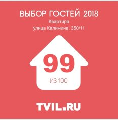 2-комн. квартира, 56 кв.м. на 5 человек, улица Калинина, 350/11, Краснодар - Фотография 1