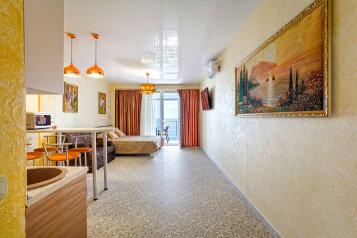 1-комн. квартира, 45 кв.м. на 4 человека, Морской спуск, 3, Отрадное, Ялта - Фотография 1