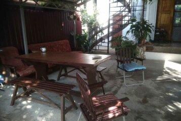 Гостевой дом, улица Лакоба, 5 на 4 номера - Фотография 1