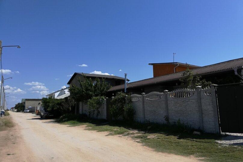 Трехкомнатный дом, Ясная, 544, Заозерное - Фотография 17