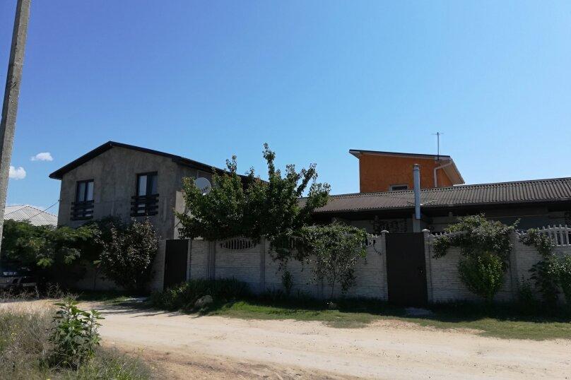 Трехкомнатный дом, Ясная, 544, Заозерное - Фотография 18
