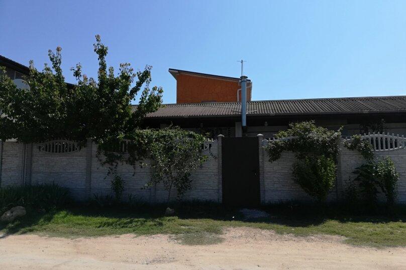 Трехкомнатный дом, Ясная, 544, Заозерное - Фотография 20