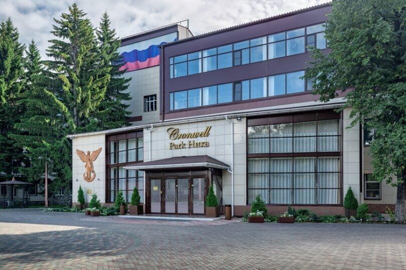 """Отель """"Cronwell Park Ника"""", улица Суворова, 110 на 82 номера - Фотография 1"""