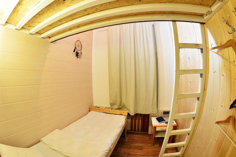 Номер Твин с раздельными кроватьми, улица Казакова, 5, Москва - Фотография 1