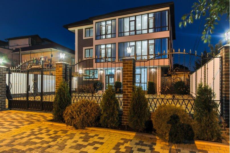 """Отель """"Sanremo"""", переулок Корницкого, 2Г  на 29 номеров - Фотография 5"""