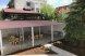 Гостевой дом , Морская улица, 1 на 8 номеров - Фотография 11