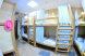 Кровать в 8-местном номере:  Койко-место, 1-местный - Фотография 18