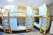 Кровать в 8-местном номере:  Койко-место, 1-местный - Фотография 19