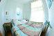 Двухместный номер:  Номер, Эконом, 2-местный, 1-комнатный - Фотография 30
