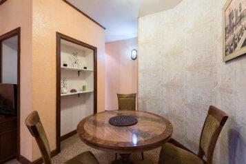 3-комн. квартира, 90 кв.м. на 8 человек, Богословский переулок, 3, Москва - Фотография 4