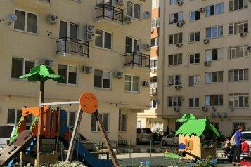 1-комн. квартира, 38 кв.м. на 4 человека, улица Тургенева, 260, Анапа - Фотография 1