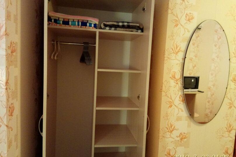 Отдельные комнаты в частном доме, 3-й Профсоюзный проезд, 20 на 8 комнат - Фотография 193
