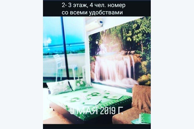 """Гостиница """"У Эммы"""", улица Победы, 298 на 25 номеров - Фотография 26"""