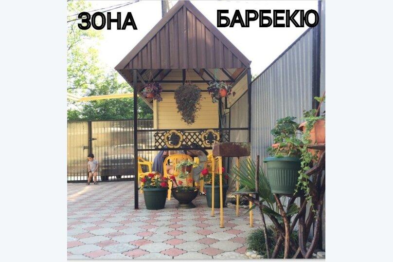 """Гостиница """"У Эммы"""", улица Победы, 298 на 25 номеров - Фотография 16"""