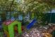 Гостевой дом, Ореховая , 5А на 7 комнат - Фотография 8