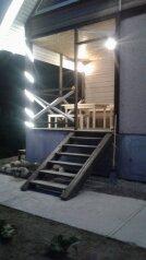 Дом, 88 кв.м. на 5 человек, 3 спальни, Куянсуо, 1, Лахденпохья - Фотография 1
