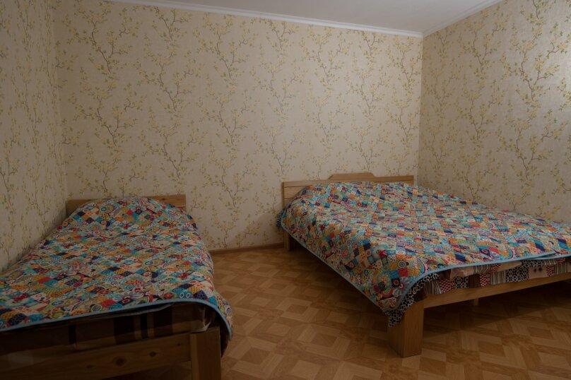 Трехместный номер с с/у, Базовская, 18, Краснодар - Фотография 1