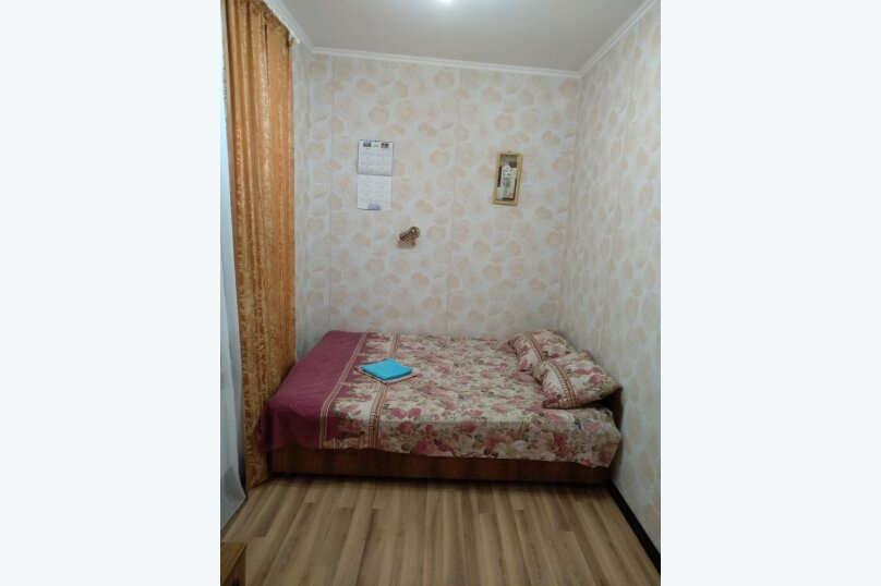 Эконом , Анапская улица, 22, Геленджик - Фотография 1