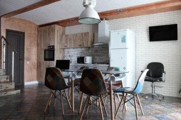 5-комн. квартира, 136 кв.м. на 10 человек, Просторная улица, 32, Голубая бухта, Геленджик - Фотография 2
