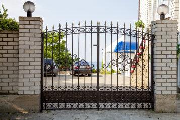 Гостевой дом, Школьная улица, 72 на 13 номеров - Фотография 3