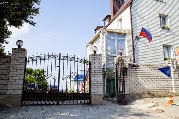Гостевой дом, Школьная улица, 72 на 13 номеров - Фотография 4
