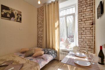1-комн. квартира, 19 кв.м. на 2 человека, Ижорская улица, 11, Санкт-Петербург - Фотография 3