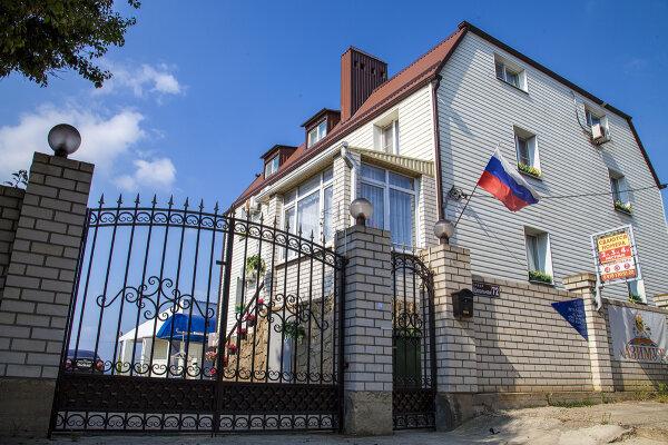 Гостевой дом, Школьная улица, 72 на 13 комнат - Фотография 1