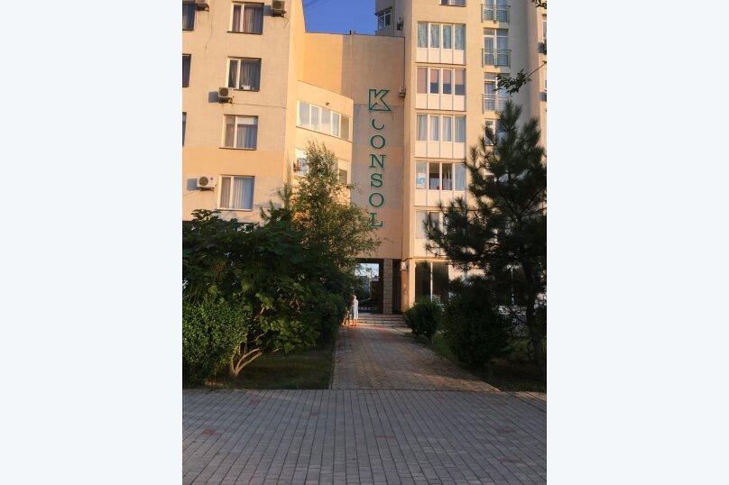 1-комн. квартира, 52 кв.м. на 4 человека, улица Дёмышева, 125А, Евпатория - Фотография 15