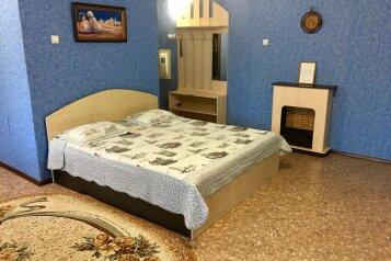 2-комн. квартира, 54 кв.м. на 4 человека, проспект Ленина, 19, Туймазы - Фотография 1