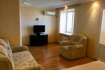 1-комн. квартира, 40 кв.м. на 2 человека, улица Комарова, 41, Туймазы - Фотография 1