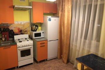 1-комн. квартира, 34 кв.м. на 1 человек, улица Комарова, 31, Туймазы - Фотография 1