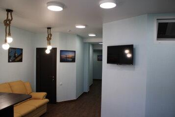 Мини-отель , улица Вакуленчука, 26 на 8 номеров - Фотография 2