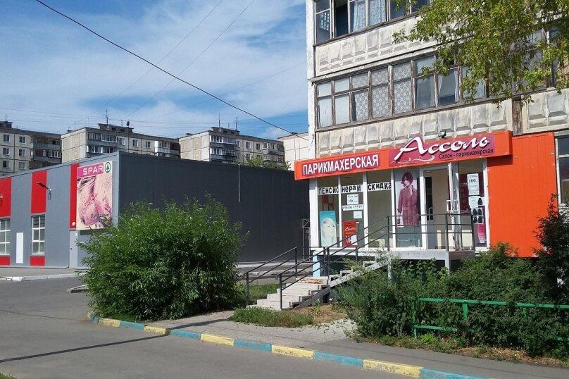 1-комн. квартира, 33 кв.м. на 3 человека, улица Агалакова, 35, Челябинск - Фотография 7