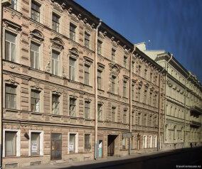 """Хостел """"Ray"""", Вознесенский проспект, 41 на 9 номеров - Фотография 2"""