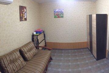 1-комн. квартира, 15 кв.м. на 3 человека, Поликуровская улица, 2А, Ялта - Фотография 1
