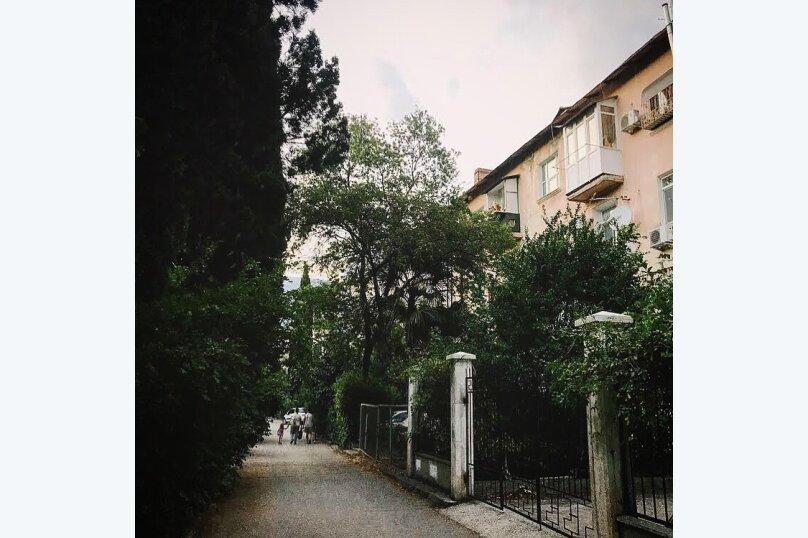 """Хостел """"Веранда Хаус Ялта"""", Московская улица, 25 на 2 номера - Фотография 2"""